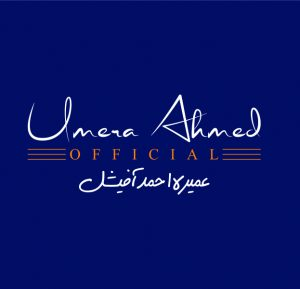 Umera Ahmed Official Logo